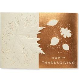 Subtle Leaves Elite Holiday Cards