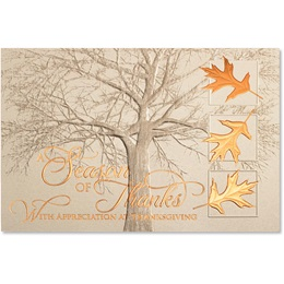 Copper Leaves of Thanks Elite Greeting Card