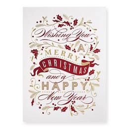 Merry Christmas Banner Deluxe Holiday Card