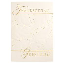 Thanksgiving Recognition Deluxe Holiday Card