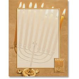 Menorah Border Papers
