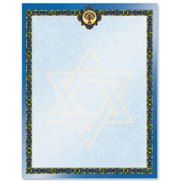 Stained Glass Menorah Border Papers